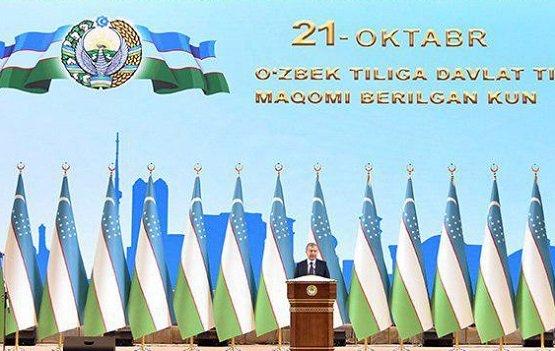 Президент Шавкат Мирзиеев напомнил, что значит родной язык для узбеков