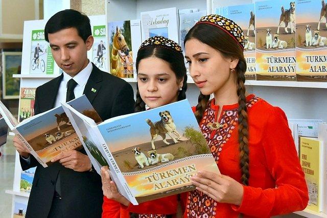 В Ашхабаде пройдёт XIII международная книжная выставка-ярмарка
