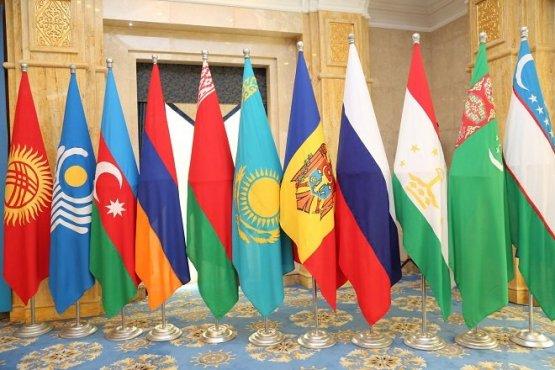 В Ашхабаде начнётся заседание Совета министров иностранных дел СНГ