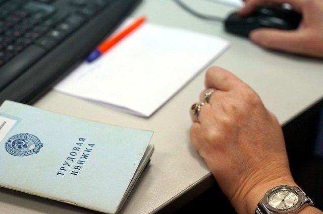 Узбекистан в 2020 году перейдёт на электронные трудовые книжки