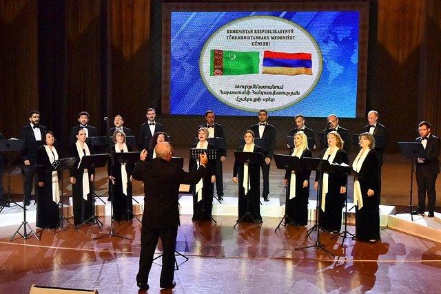 Дни культуры Армении открылись в Туркменистане