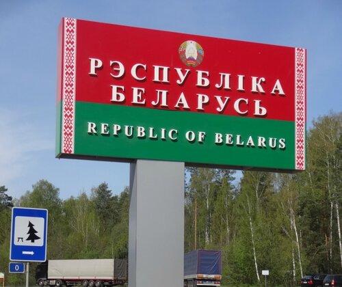 Запад разыгрывает экологическую карту в борьбе с «российской пропагандой» в Беларуси?
