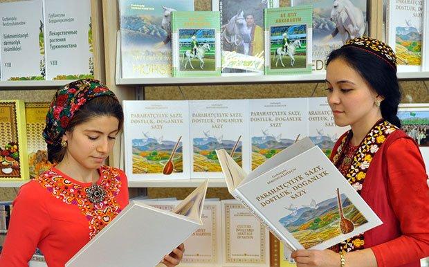 В Ашхабаде открылся международный образовательный форум