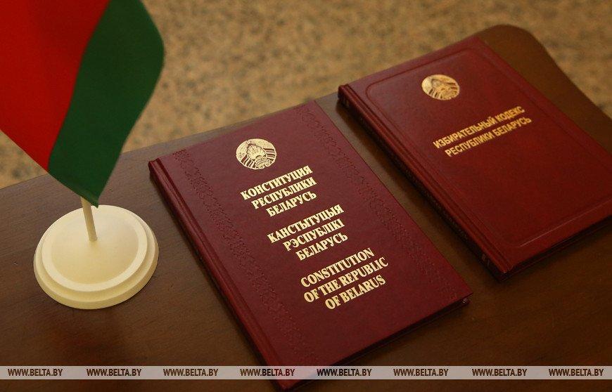 17 ноября – главный день белорусских выборов