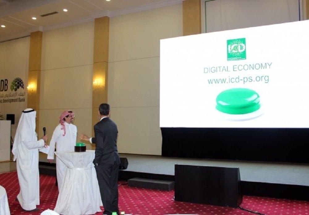 Туркменистан и Исламская корпорация развития частного сектора обсудили развитие партнёрства