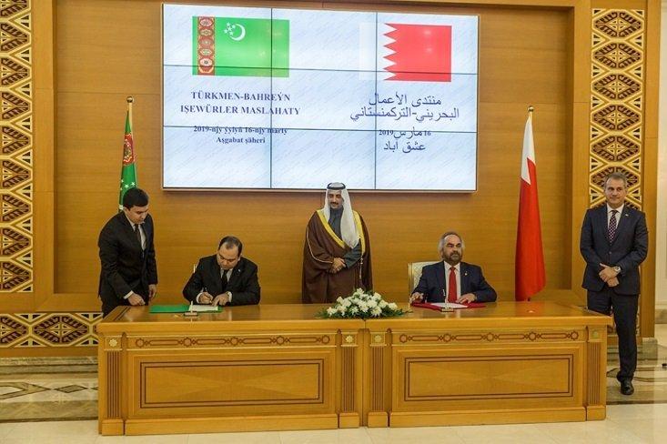 Правительство Туркменистана обсудило подготовку к бизнес-форуму с Бахрейном