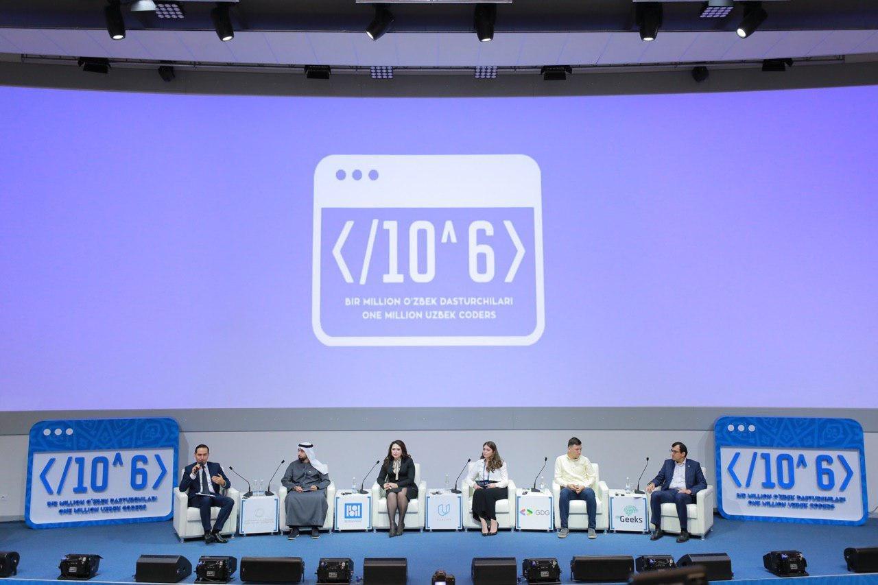 Информационные технологии и программирование в основе нового проекта, стартовавшего в Узбекистане