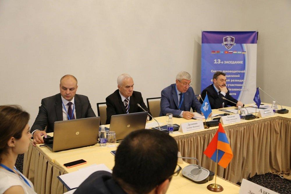В Ашхабаде соберётся Совет руководителей подразделений финансовой разведки СНГ