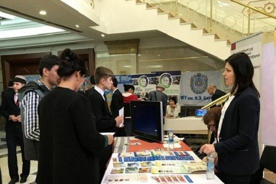 В Туркменистане пройдёт международная образовательная выставка