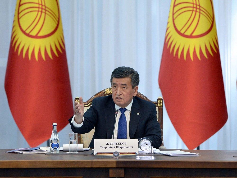 В судебной номенклатуре Киргизии «очистят ряды»