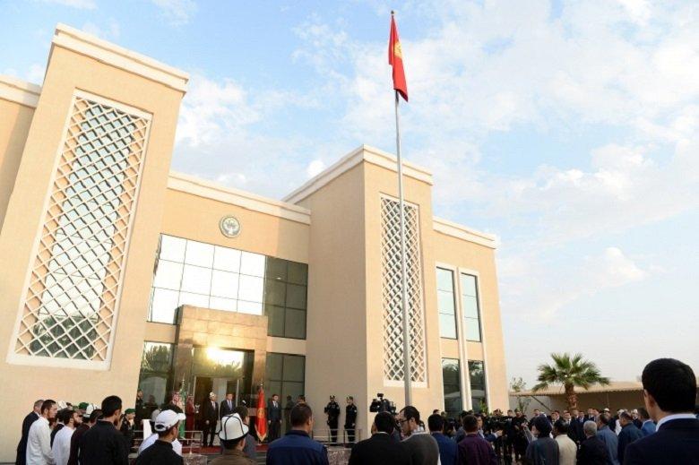 В Эр-Рияде открыт новый офис для кыргызских дипломатов