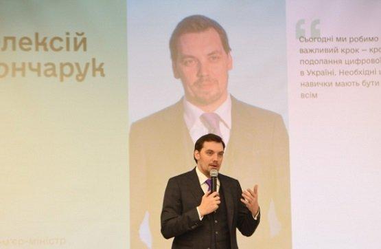 Жителей Украины бесплатно научат пользоваться цифровыми технологиями