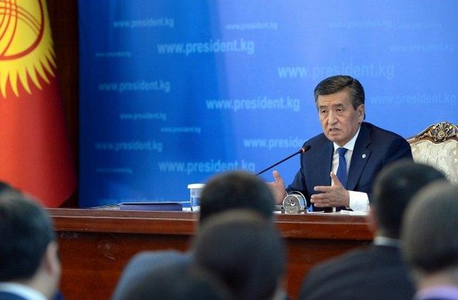 Состоялась пресс-конференция президента Киргизии