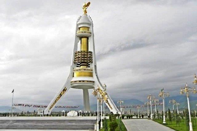 Меджлис Туркменистана объявил девиз 2020 года