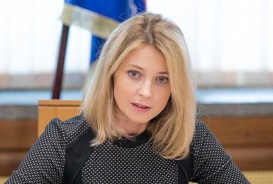 Речь президента Украины одобрила депутат Госдумы Наталья Поклонская