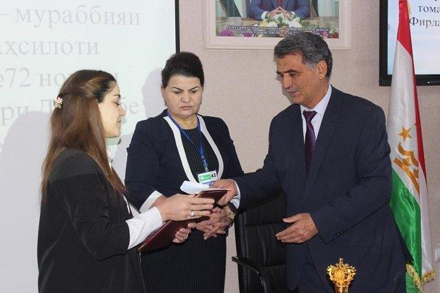 В Таджикистане прошел конкурс воспитателей