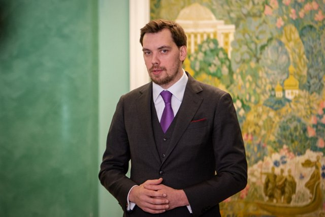 Правительство Украины выделит 2 млрд гривен для развития предпринимательства