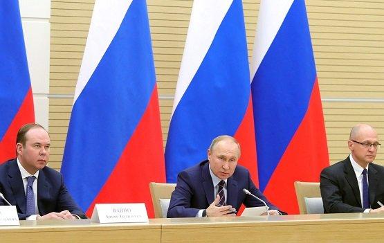 Необходимость поправок в Конституцию РФ обосновал Владимир Путин
