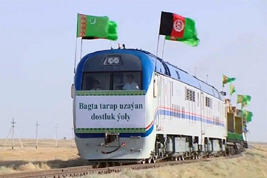 В Туркменистане разработали трёхлетнюю Программу помощи Афганистану