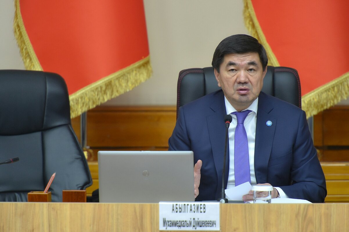 Премьер-министр Киргизии Мухаммедкалый Абылгазиев провел совещание по вопросам контрабанды