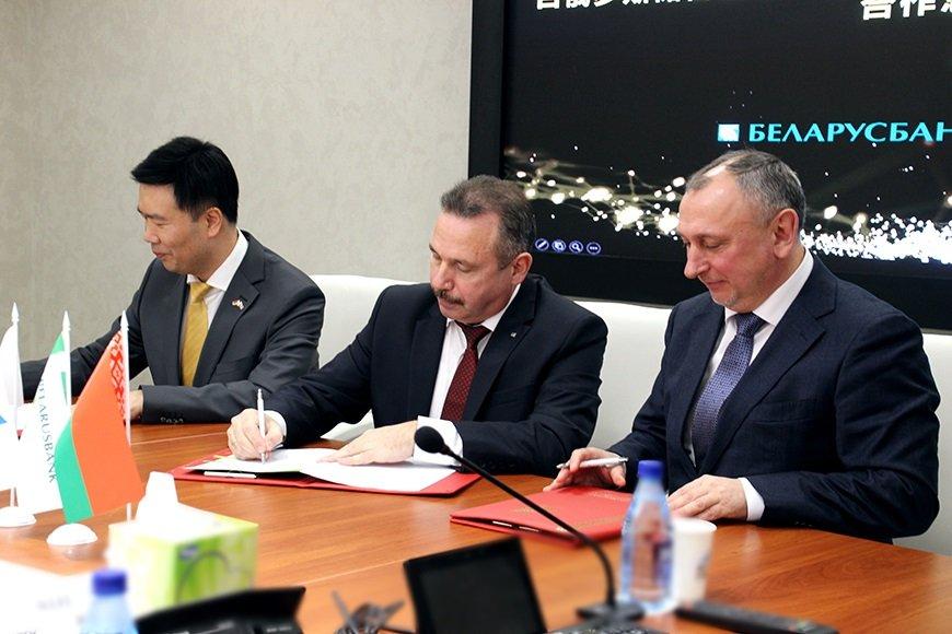 Экономическое партнерство Белоруссии и Китая стало крепче