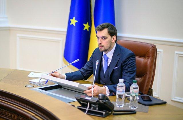 Гончарук поручил ликвидировать коррупцию в гослесагентстве Украины