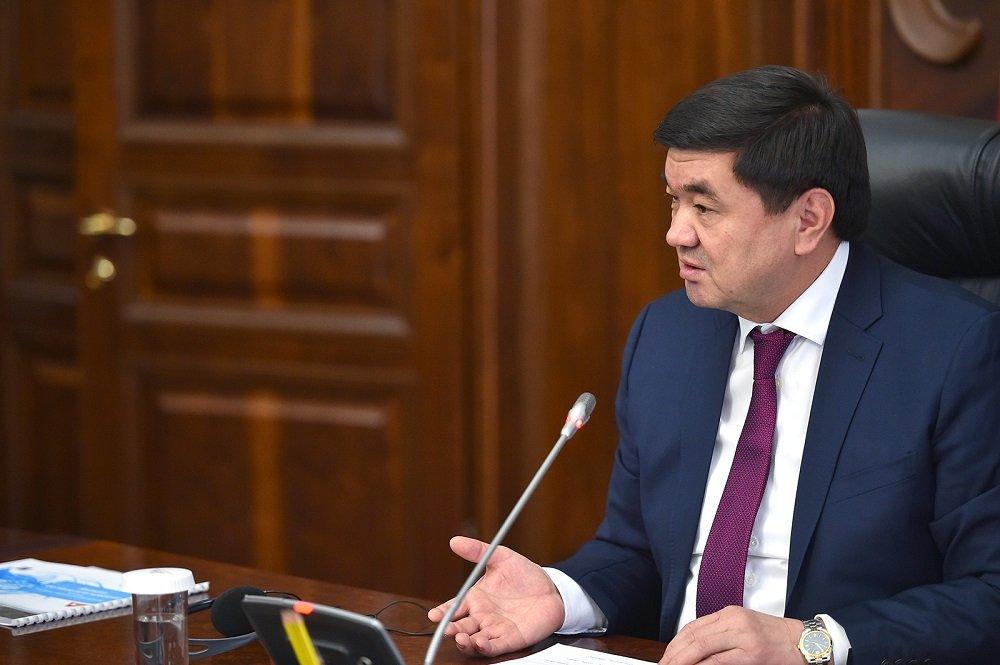 Премьер-министр Киргизии пообщался с экспертами по развитию туризма