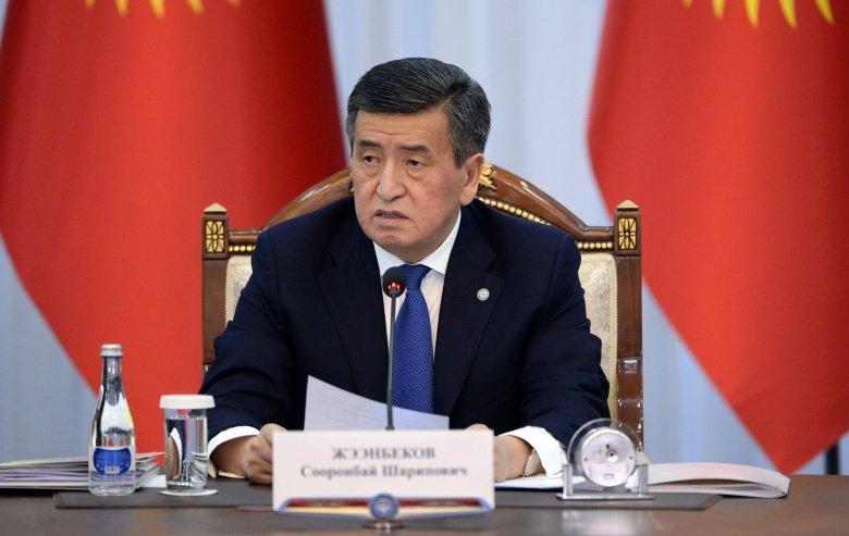 Президент Киргизии запустил преобразование судебно-правовой системы страны
