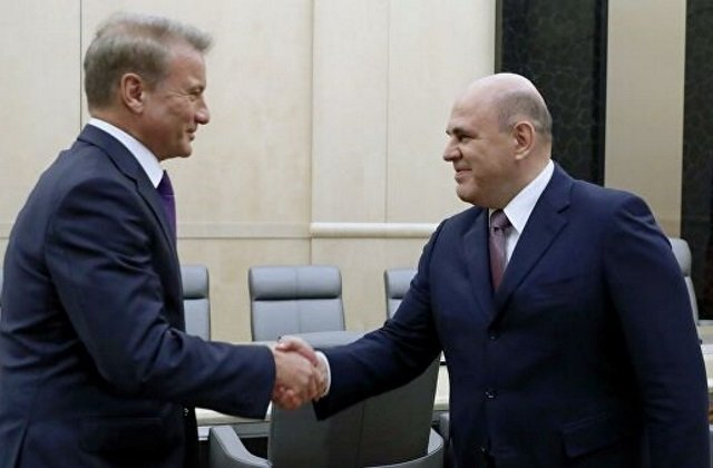 Премьер-министр России пообщался с президентом «Сбербанка»