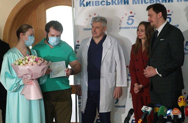 В Киеве начала работать программа «е-Малятко»