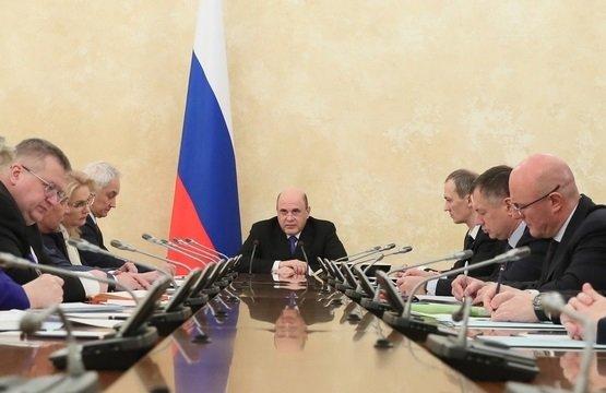 Глава правительства России собрал оперативное совещание с вице-премьерами