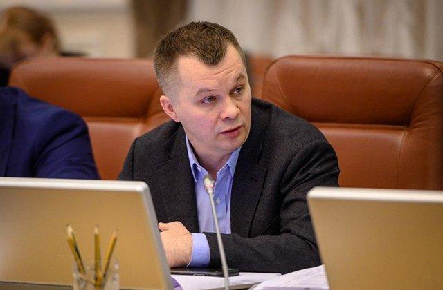 Министр экономики Украины рассказал о планах привлечь 50 млрд долларов США