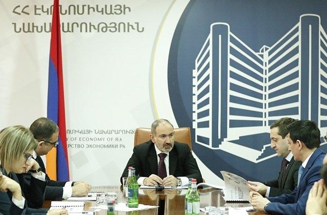 Премьер-министр Армении побывал в Центре поддержки инвестиций