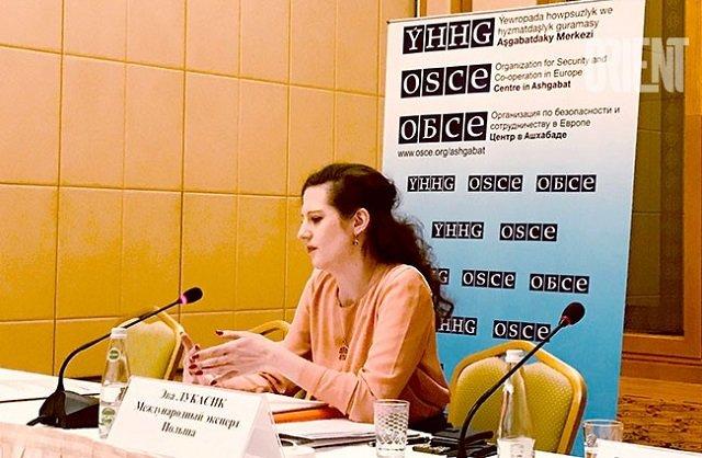 В Ашхабаде состоялся семинар ОБСЕ по эффективному взаимодействию госструктур и СМИ