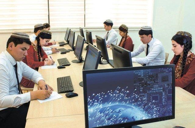 Туркменистан будет развивать цифровую экономику