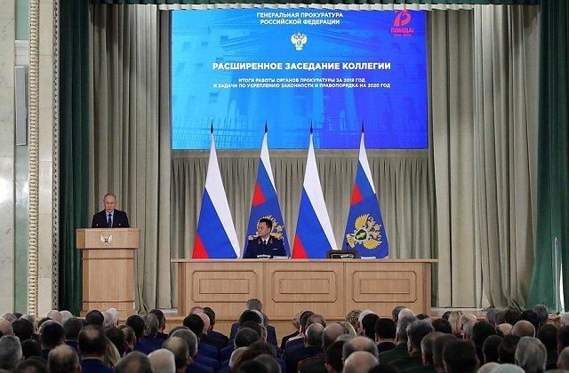 Владимир Путин выступил на итоговой коллегии Генпрокуратуры РФ