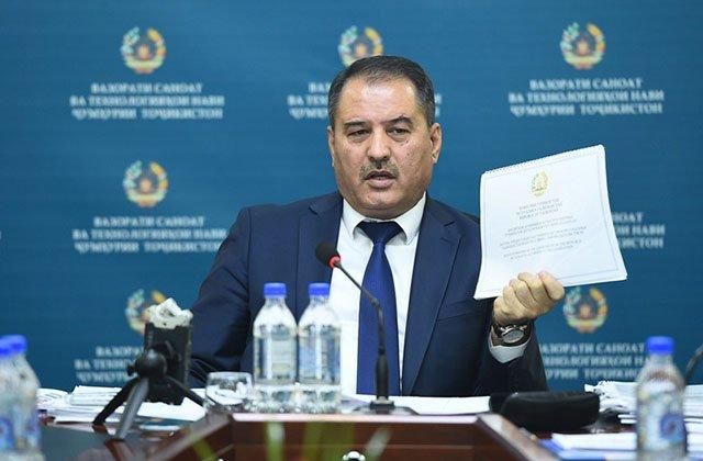Таджикистан укрепит сотрудничество с Японией в сфере промышленности