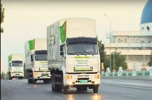 Из Туркменистана в Иран доставлен гуманитарный груз