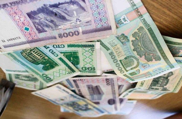 Национальный банк Белоруссии призвал устроить кредитные каникулы