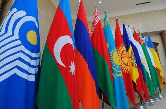 В Москве пройдёт очередное заседание Экономического совета СНГ