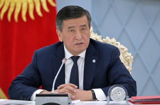 Президент Киргизии провёл заседание Совета безопасности