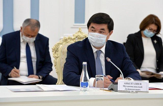 Совбез Киргизии предложил премьеру наказать отдельных членов правительства