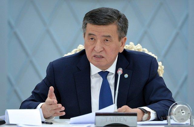 Президент Кыргызстана провёл телефонную беседу с вице-президентом Всемирного банка по Европе и ЦА