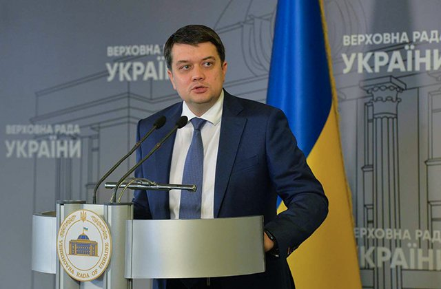 Дмитрий Разумков предложил снизить зарплаты украинских депутатов