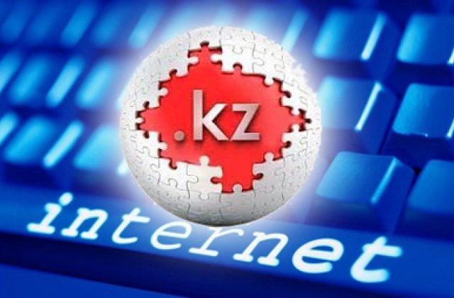 Самые отдалённые сёла Казахстана получат доступ к скоростному интернету