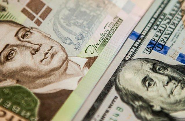 Госдолг Украины увеличился до 2,26 триллиона гривен