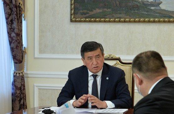 Президент Киргизии провёл телефонную беседу с вице-президентом ЕБРР
