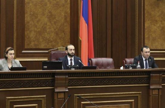 В Армении начнут отбирать незаконное имущество