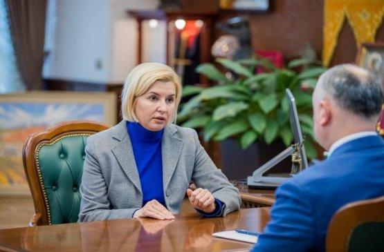 Президент Молдовы провёл встречу с башканом Гагаузии