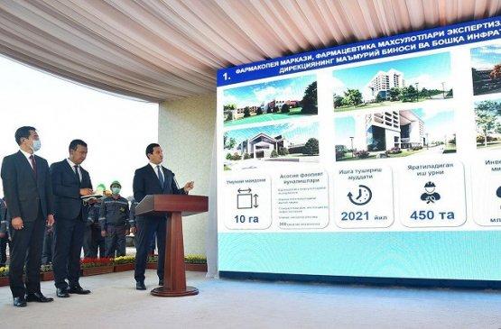В Ташкентской области начато строительство фармацевтического кластера